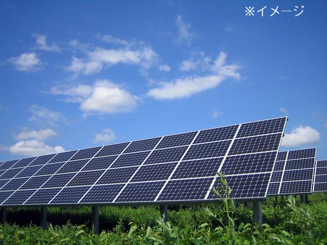 茨城県たつの市 太陽光